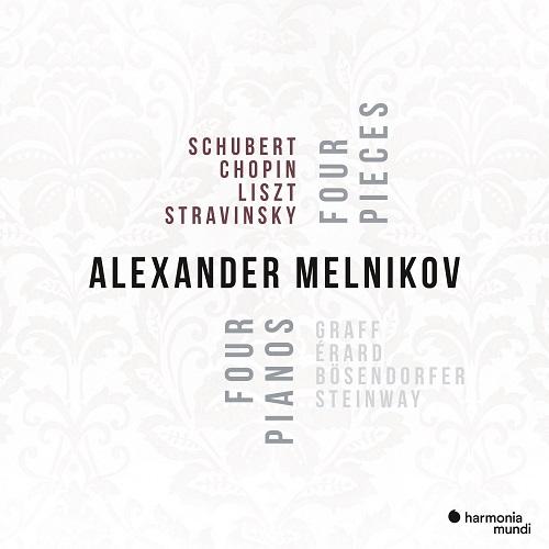 Harmonia Mundi_HMM902299_Alexander Melnikov & 4 pianos