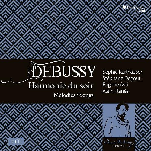 HMM90230607_3149020230626_Debussy_Harmonie du Soir_Planès