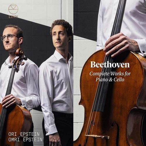 Linn_CKD627_0691062062725_BEETHOVEN_Integrale della musica per violoncello e pianoforte_Ori Epstein_Omri Epstein