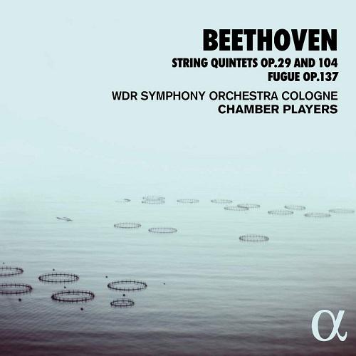 ALPHA585_3760014195853_BEETHOVEN_Quartetti per archi